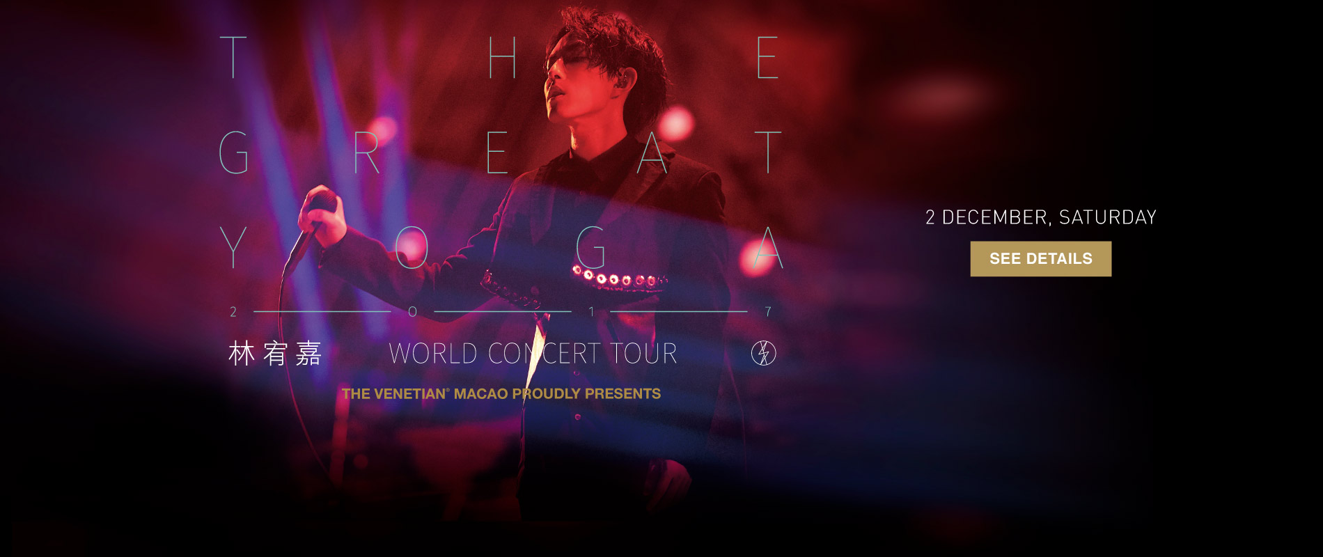 THE GREAT YOGA 2017 World Concert Tour - Macao