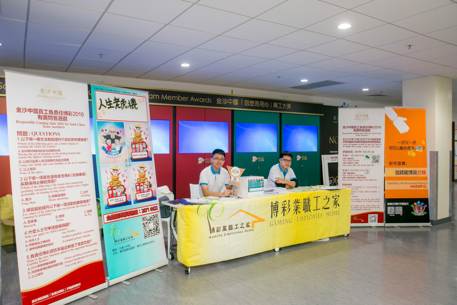 Sands China Participates in Responsible Gaming 2016