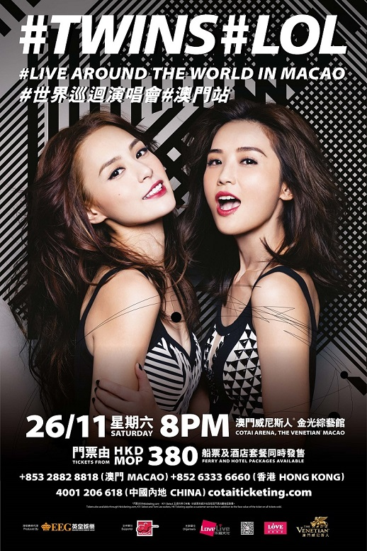 Twins to Bring Huge Show to The Venetian Macao's Cotai Arena