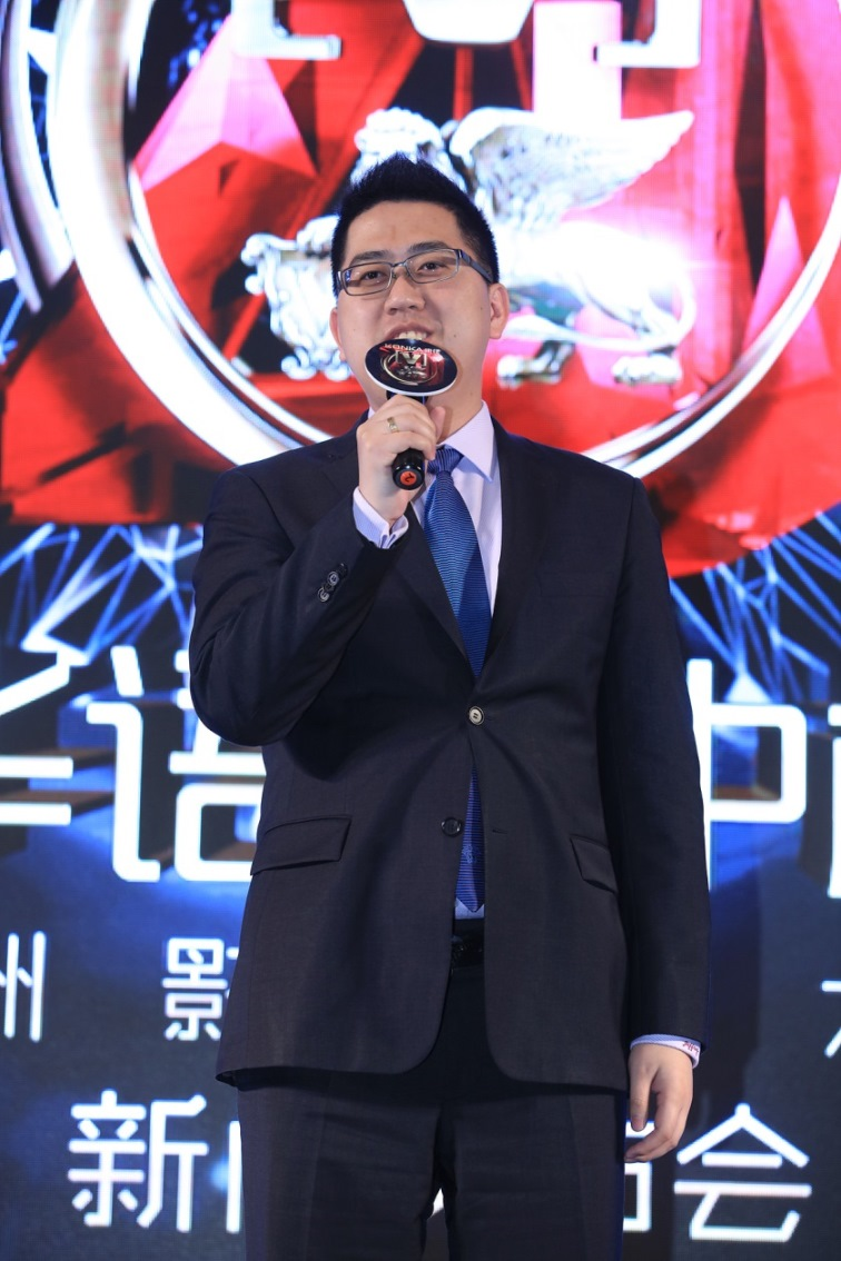 Jeffrey Jiang, Executive Director of Event Development and Sponsorships of Venetian Macau Limited