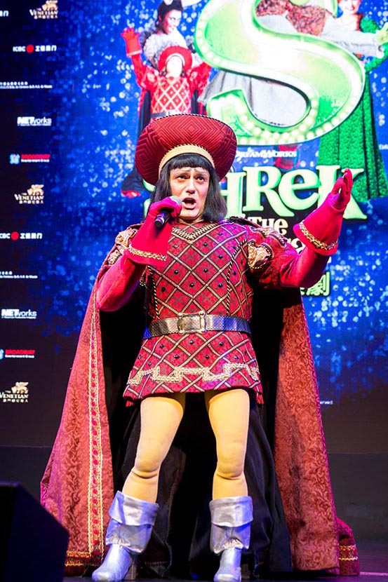 Shrek the Musical Press Call Lord Farquaad