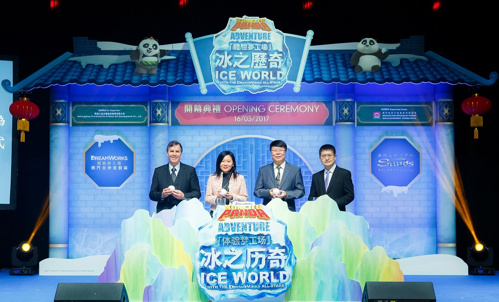 Ice World Officiating Guests