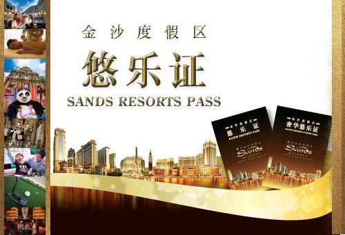 Sands Resorts Pass