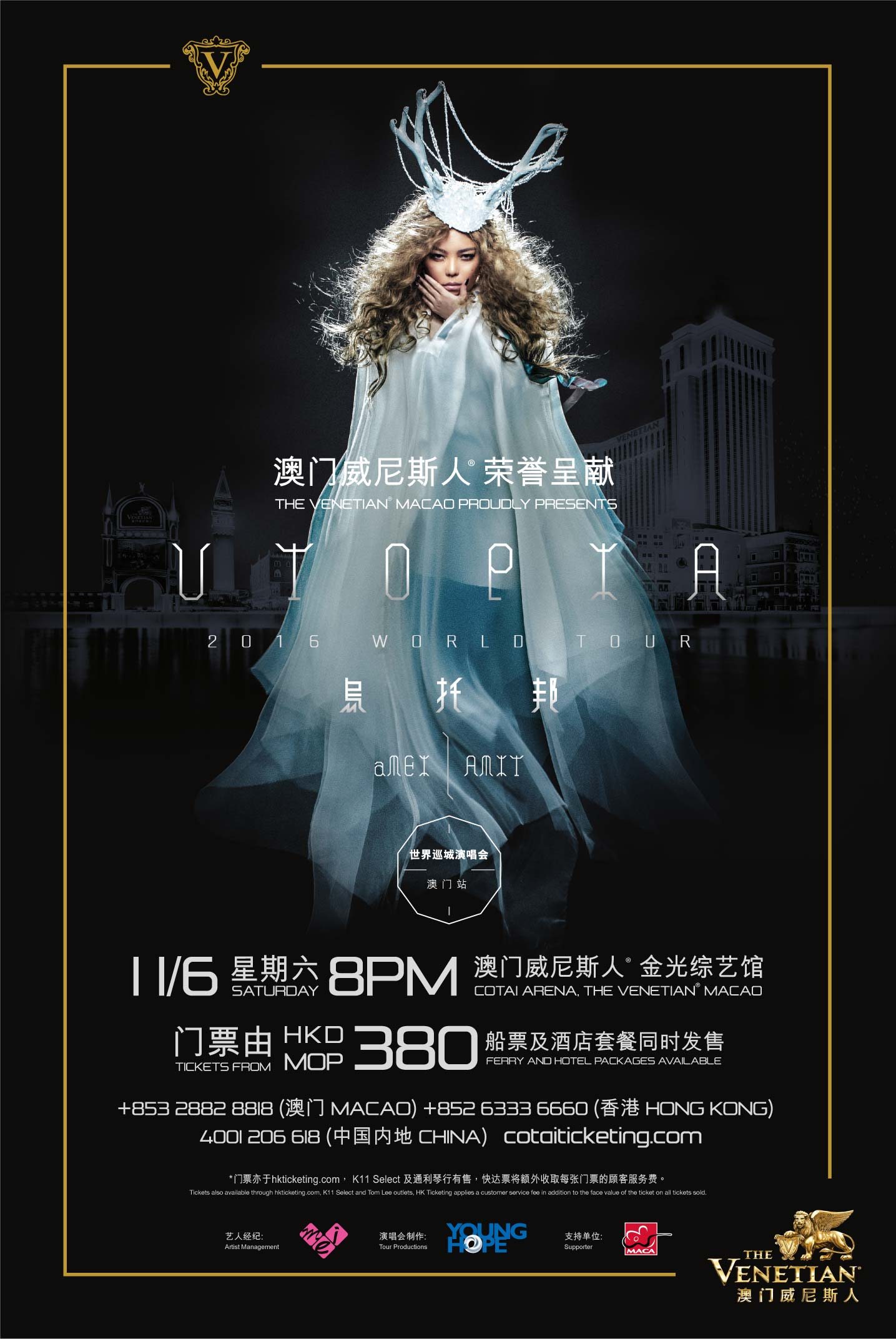 Mandopop Superstar Chang Hui Mei to Perform at The Venetian Macao