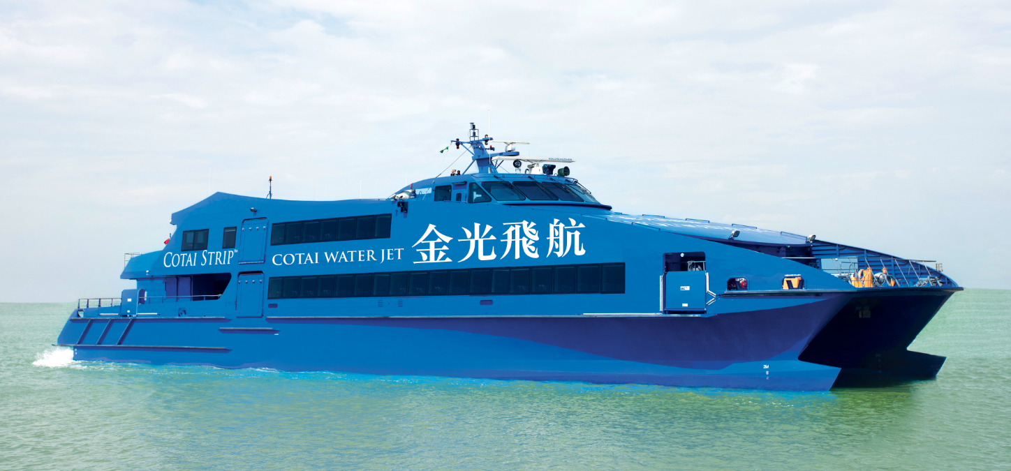 Buy One Get One Free Promotions for Cotai Water Jet Passengers