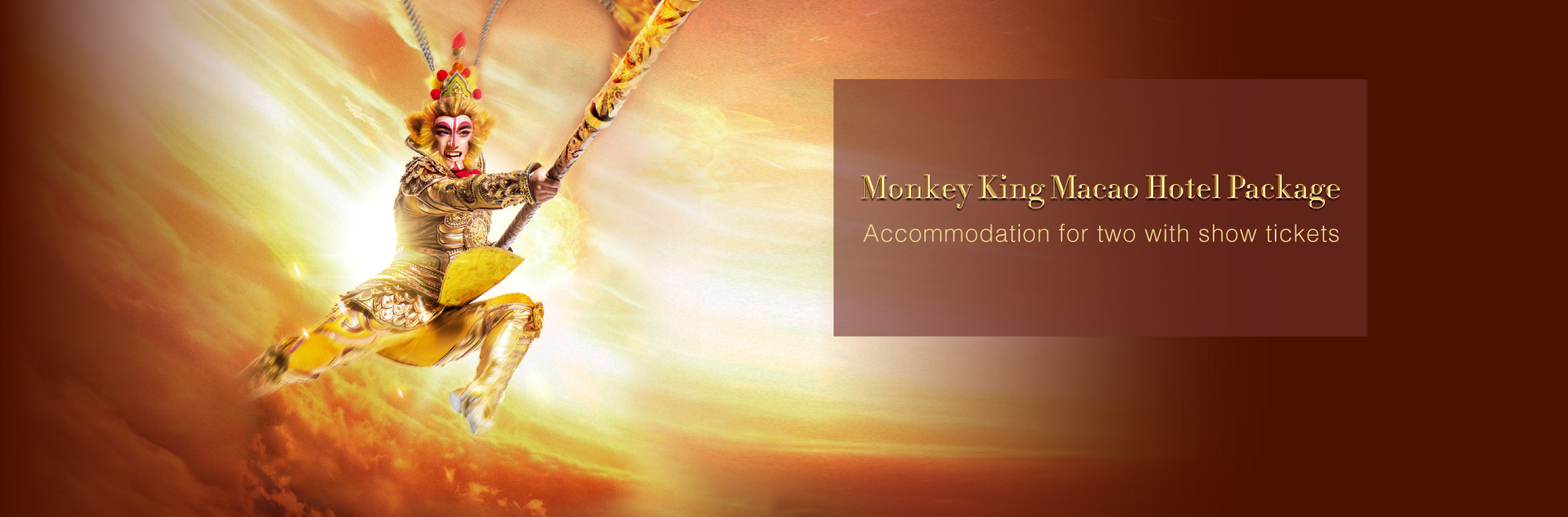 Monkey King Macao Hotel Package
