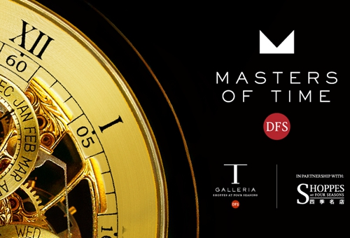 The World's Largest Retail Exhibition of Fine Watches & Jewelry